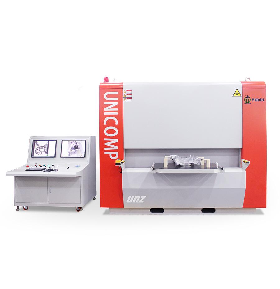 UNZ系列X射线实时成像检测系统