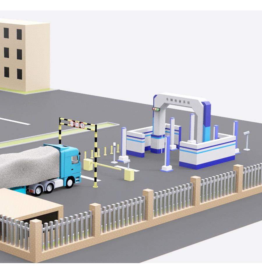 UNW600物流园区车辆快速检测系统