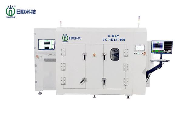 选择优质X-ray检测设备,保障X射线检测安全