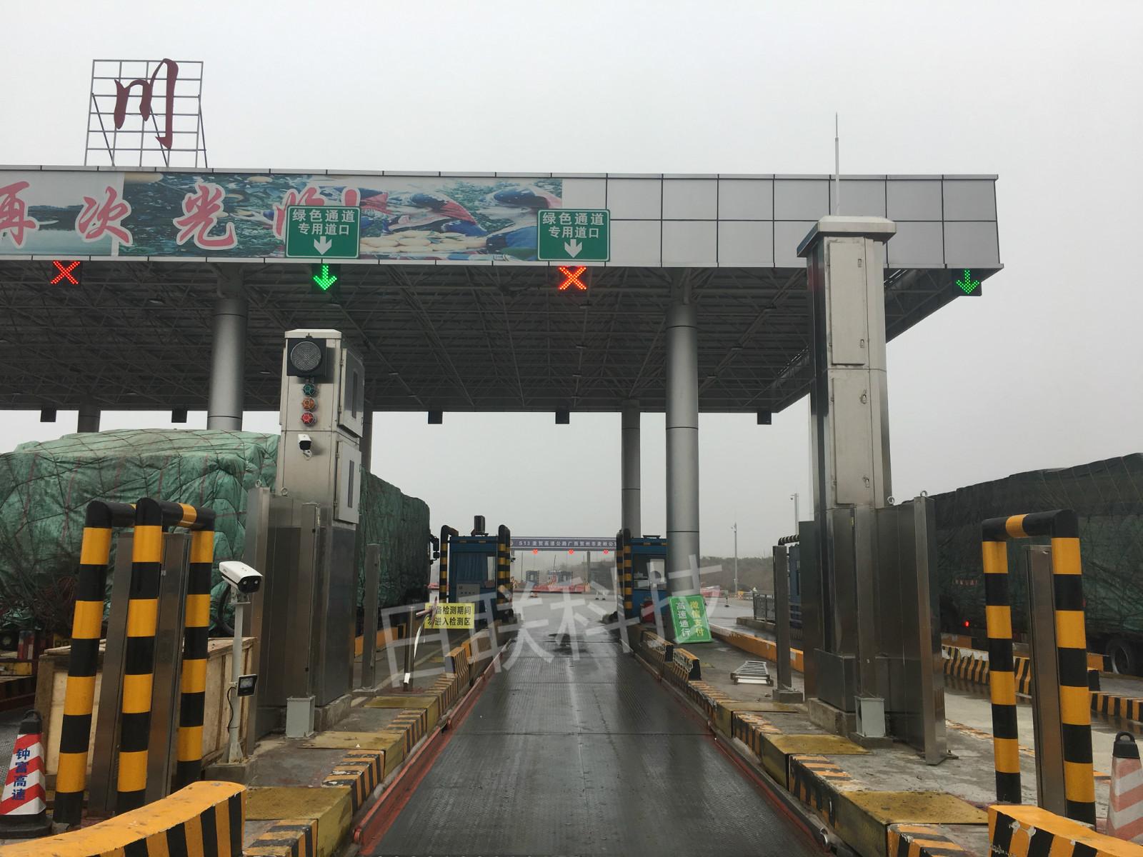 日联科技绿色通道快检系统